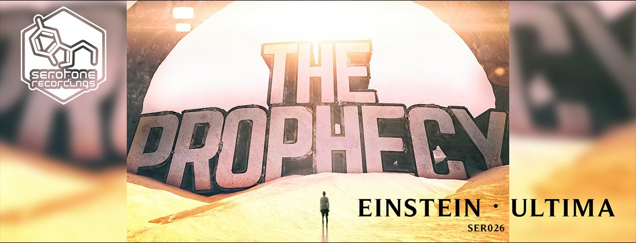 THEPROPHECY_SEROTONE-WEB-BANNER